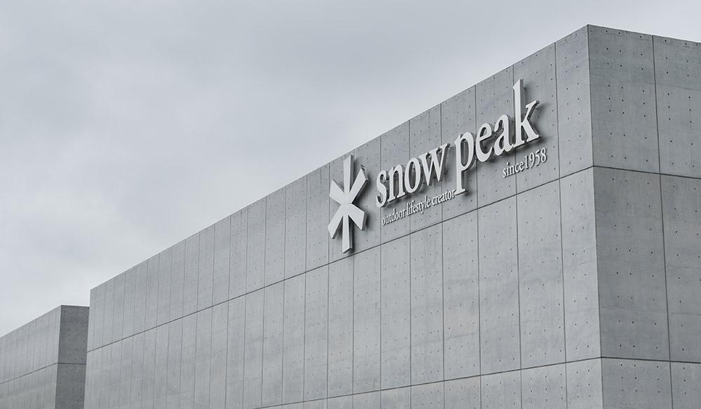 https://www.snowpeak.co.jp/about/