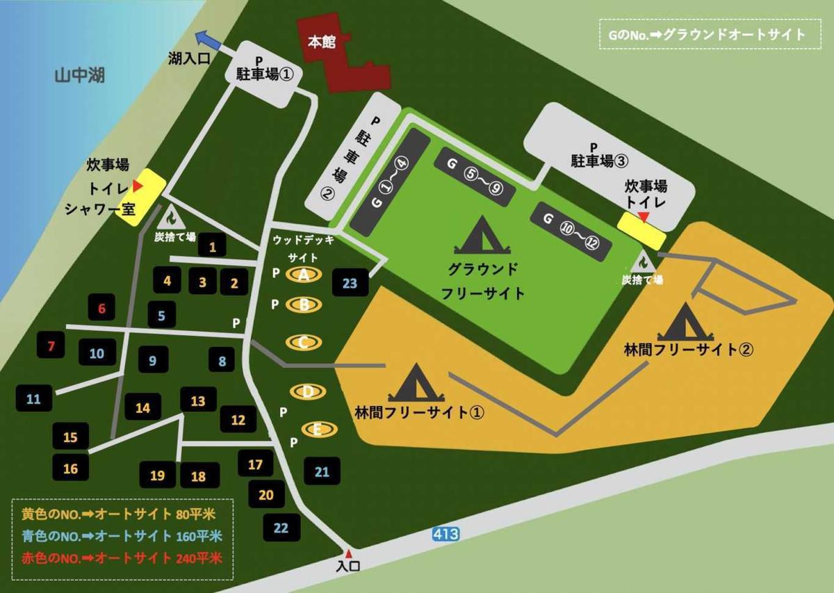 https://www.nap-camp.com/yamanashi/13955/images