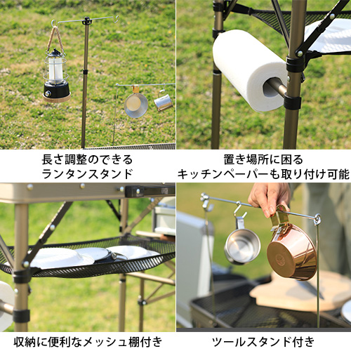 https://quickcamp.jp/allitems/table/qc-mkt/