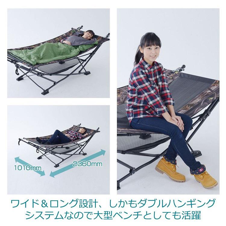 https://item.rakuten.co.jp/soukai/4560442700778/