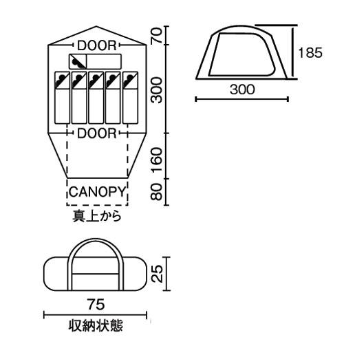 https://ec.coleman.co.jp/item/IS00060N06739.html