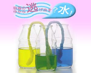 https://site.ngk.co.jp/lab/no45/