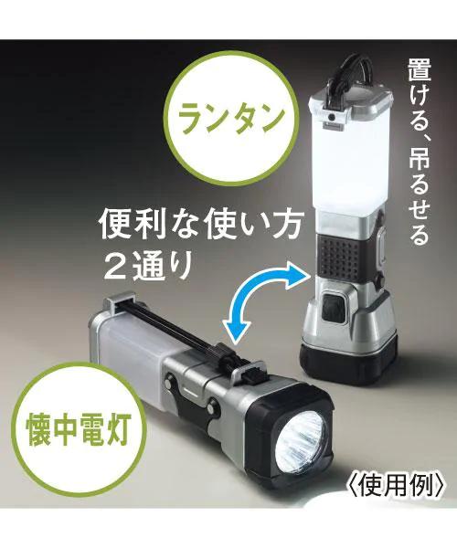 https://www.nitori-net.jp/ec/product/8370357s/