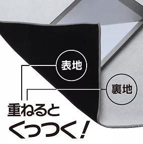 https://www.easywrapper.jp/material